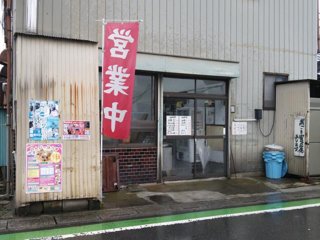 谷島豆腐店